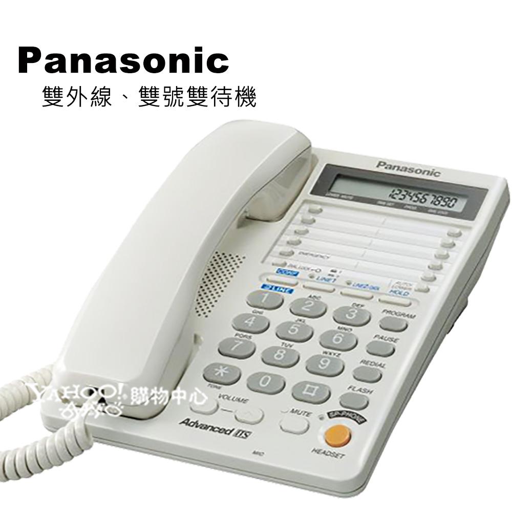 Panasonic 經典雙外線有線電話機 KX-T2378 (皎潔白)