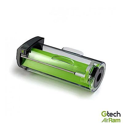英國 Gtech 小綠 AirRam 二代專用集塵盒(含濾心)