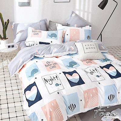 FOCA你好初見-單人-100%精梳純棉三件式兩用被床包組