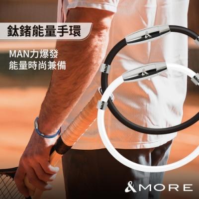 &MORE愛迪莫 鈦鍺能量手環 MEGA-X5 特仕版 白鋼原色 男款