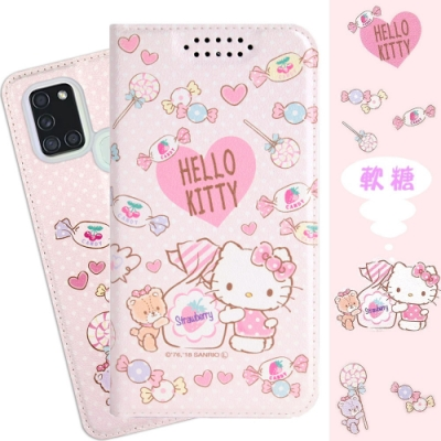 【Hello Kitty】三星 Samsung Galaxy A21s 甜心系列彩繪可站立皮套(軟糖款)