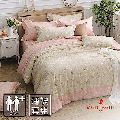 MONTAGUT-摩洛哥花茶-200織紗精梳棉薄被套床包組(茶粉-加大)