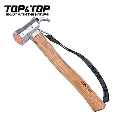 韓國TOP&TOP 不鏽鋼銅頭營槌