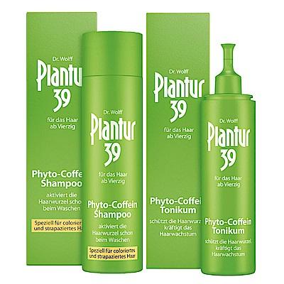 *Plantur39 洗髮露+頭皮液2入特惠組(染燙及受損髮質)