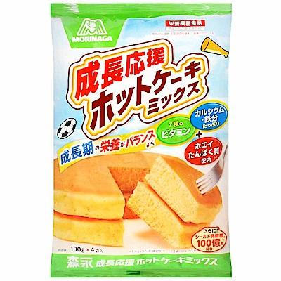 森永製果 應援鬆餅粉(400g)