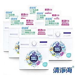 清淨海 槽洗淨-洗衣槽專用去污劑 300g(箱購6入組)