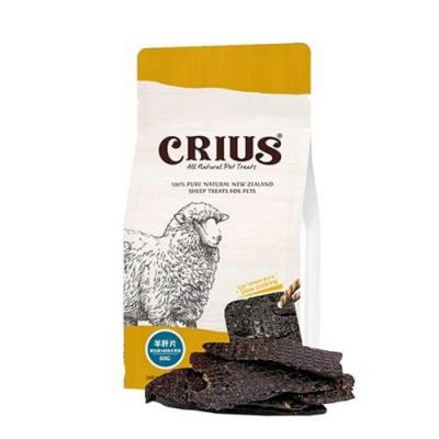 CRIUS克瑞斯-羊肝片 80g (CER-TL-2959) 兩包組