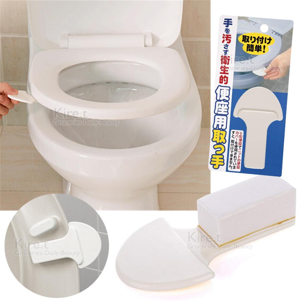 kiret 廁所必備 馬桶蓋掀蓋器3入