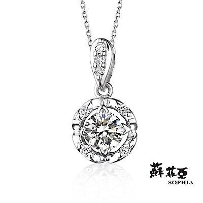 蘇菲亞SOPHIA 鑽石項鍊-週年紀念0.20克拉FVS2鑽鍊