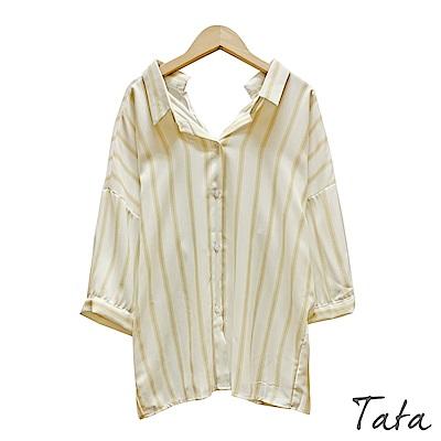 V襯衫領條紋排扣上衣 共二色 TATA-F