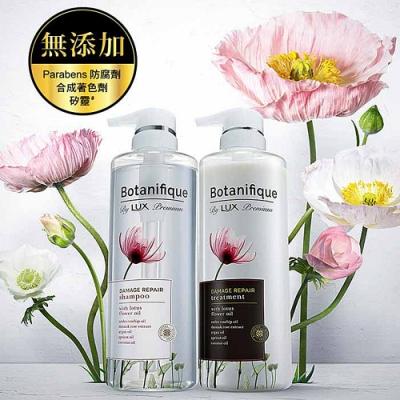 [贈護髮泡沫] LUX 麗仕 瑰植卉植萃洗護任選2件組(510gx2)