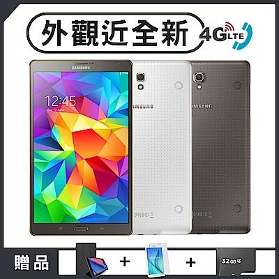 【福利品】SAMSUNG GALAXY Tab S 外觀95成新4G版平板電腦