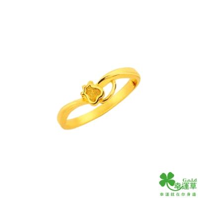 幸運草金飾 慈恩芬芳黃金戒指