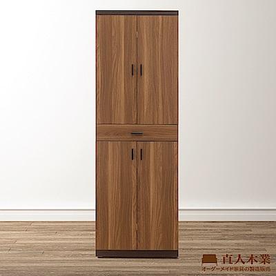 日本直人木業-NOANA經典60CM高鞋櫃(60x32x183cm)