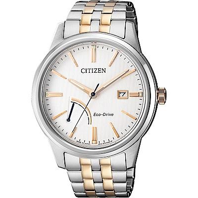 CITIZEN 星辰 光動能電量等級顯示手錶-白x雙色版/41mm