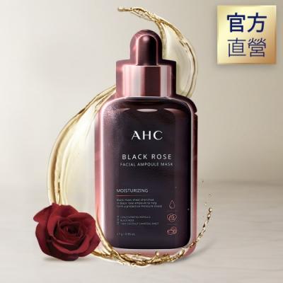 AHC 安瓶精華黑面膜 [大馬士革玫瑰萃取 保濕]