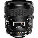 贈專業清潔組) Nikon AF-S Micro 60mm F2.8G ED 鏡頭公司貨