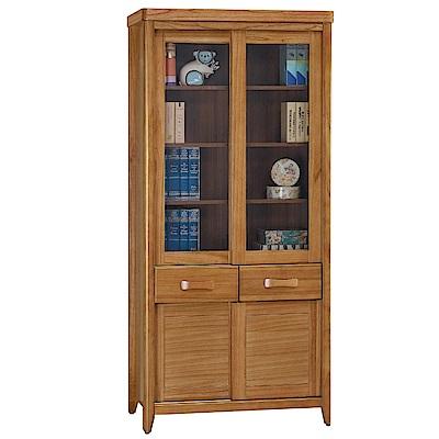 MUNA 愛莉絲柚木色3尺推門中抽書櫃  91.5X44X197cm