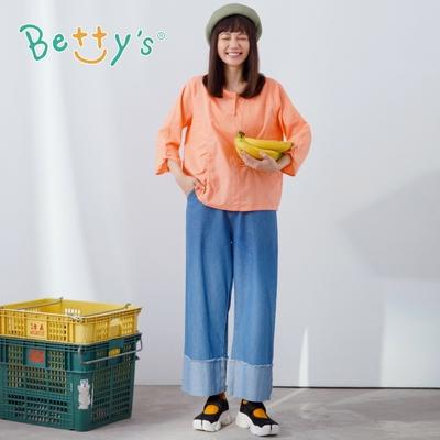 betty's貝蒂思 織帶翻摺牛仔寬褲(淺藍)