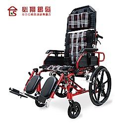 必翔銀髮 高背躺式手動輪椅-PH-205A(未滅菌)