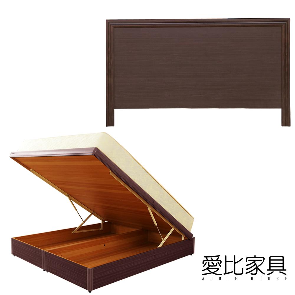愛比家具 5尺雙人加高房間二件組(床頭片+尾掀床)不含床墊 product image 1