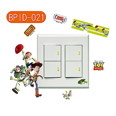 itaste小品味-迪士尼玩具總動員系列開關壁貼-玩具大進擊8cm*12cm
