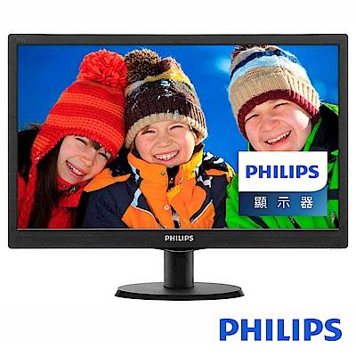 PHILIPS 193V5LHSB2 19型 TFT電腦螢幕