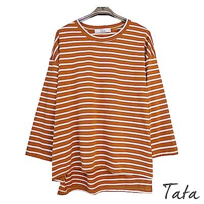 前短後長條紋上衣 共四色 TATA