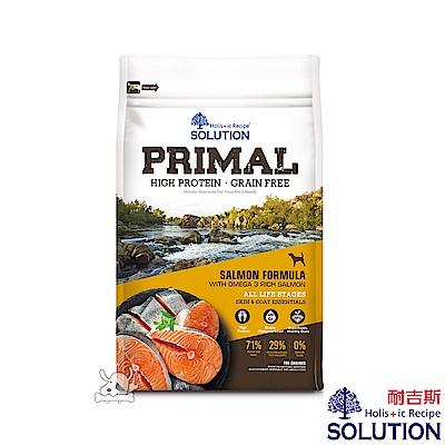 SOLUTION 耐吉斯 源野 高蛋白 鮭魚配方 無穀全齡犬糧 3lb