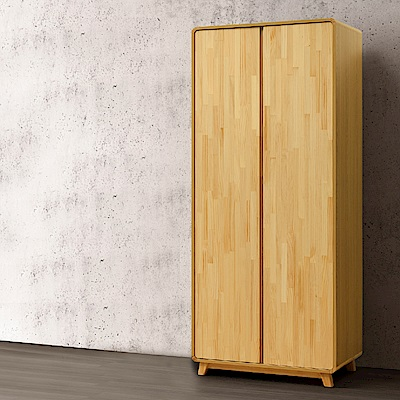 D&T 德泰傢俱 MILANO實木2.5尺雙吊衣櫥-76x57x207cm