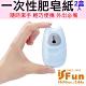 iSFun 便攜潔手 旅行一次性肥皂紙2盒入 product thumbnail 1