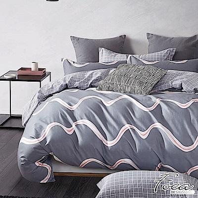 FOCA波動曲線-加大-100%精梳純棉四件式兩用被床包組