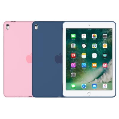 Apple 原廠 iPad Pro 9.7吋 矽膠保護殼 (台灣公司貨)