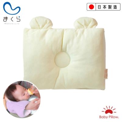MAKURA【Baby Pillow】兩用型透氣授乳臂枕M-象牙色