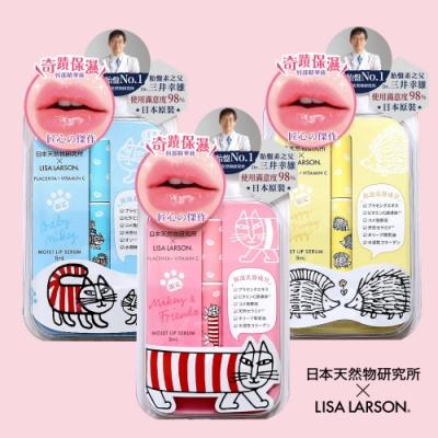 二入組JNL胎盤素唇部修護精華液-LISALARSONx日本天然物研究所VP護唇膏