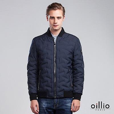 歐洲貴族 oillio 羽絨外套 無縫貼合設計 飛行羽絨夾克 藍色