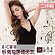 席艾妮SHIANEY 台灣製造(2件組)輕機能束腹美體束衣 C/B罩杯 product thumbnail 1