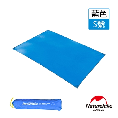 Naturehike 戶外6孔帳篷地席 天幕帳布 S號 雙人 藍色