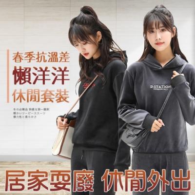 【KISSDIAMOND】(現貨)懶洋洋休閒運動套裝(居家服/睡衣/懶人套裝/KDA-3601)