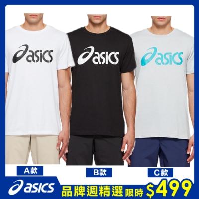 【時時樂】ASICS亞瑟士 品牌週限定$499 男女 運動風格上衣 短袖T 潮流T 運動休閒