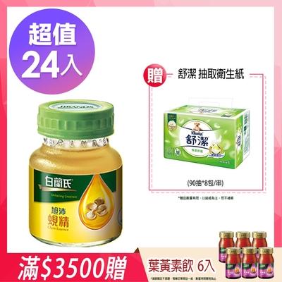 白蘭氏 旭沛蜆精 2盒組(60ml/瓶 x 12瓶 x 2盒)