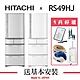 (9/1-30送2000超贈點)HITACHI日立 483L 日本製 1級變頻eco智慧5門電冰箱 RS49HJ product thumbnail 1