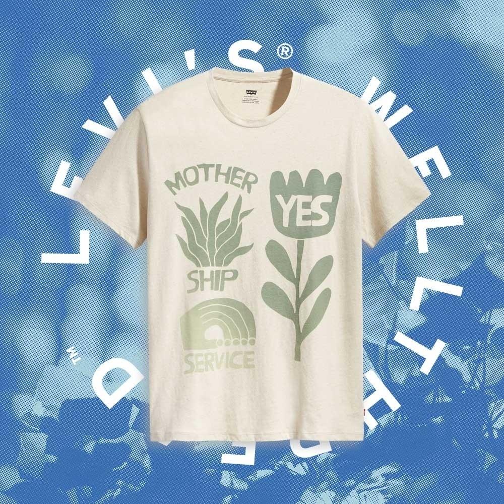 Levis Wellthread環境友善系列 男款 短袖T恤 棉麻混紡工法 低加工保留布料原始質感