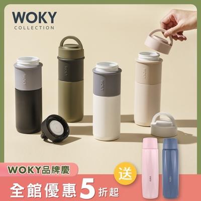 [買大送小][獨家送純鈦杯]WOKY 沃廚 真瓷系列-陶瓷環保提手杯500ML