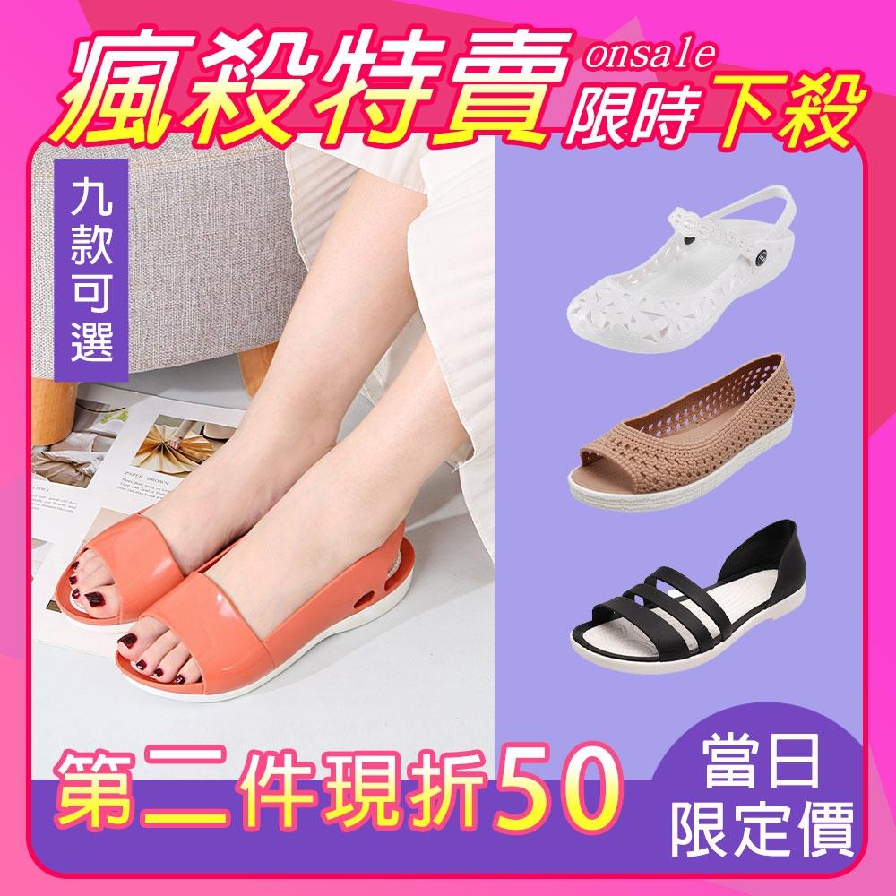 [時時樂限定]-KW韓國美鞋館 晴雨兩穿防水懶人鞋涼鞋涼跟鞋 (A款-杏)