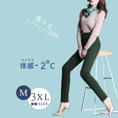 2F韓衣-升級版台灣製百搭修身彈力長褲-軍綠(M-3XL)