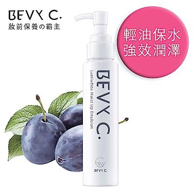 BEVY C. 光透幻白妝前保濕修護乳100mL