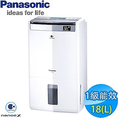 Panasonic國際牌 18L 1級ECONAVI PM2.5顯示 清淨除濕機 F-Y36JH