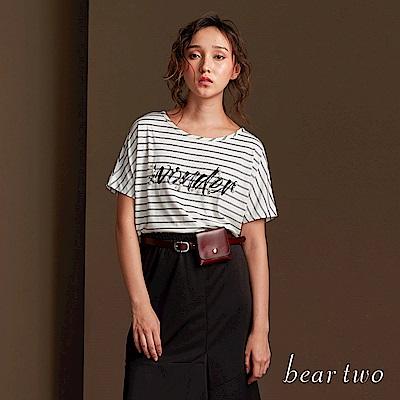 beartwo 可愛橫紋綴有胸前珠飾上衣(二色)