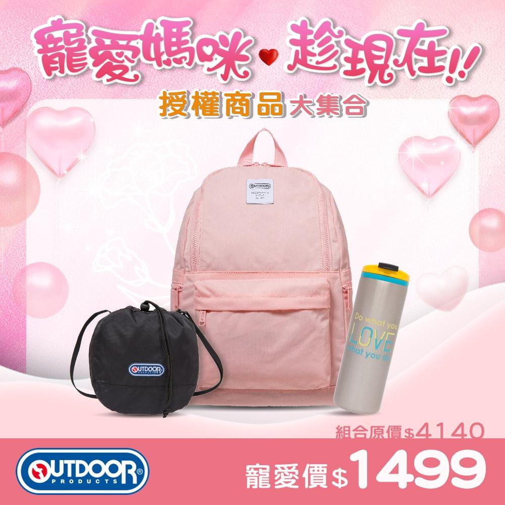 【OUTDOOR】後背包+側背包+隨行杯-1499 AWOD211499E